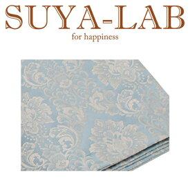 SUYA-LAB:ベッドスプレッド ダマスク B-SD ブルー 22410-89722/300