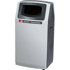 山崎産業:リサイクルボックス アークラインL-1 (もえるゴミ用) YW-140L-PC