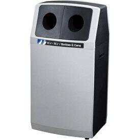 山崎産業:リサイクルボックス アークラインL-2 (ビン・カン用) YW-141L-PC
