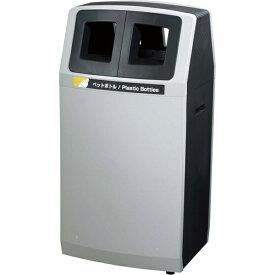 山崎産業:リサイクルボックス アークラインL-3 (ペットボトル用) YW-142L-PC
