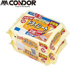 CONDOR:コンドル フローリング用ドライシートE 30枚入×2