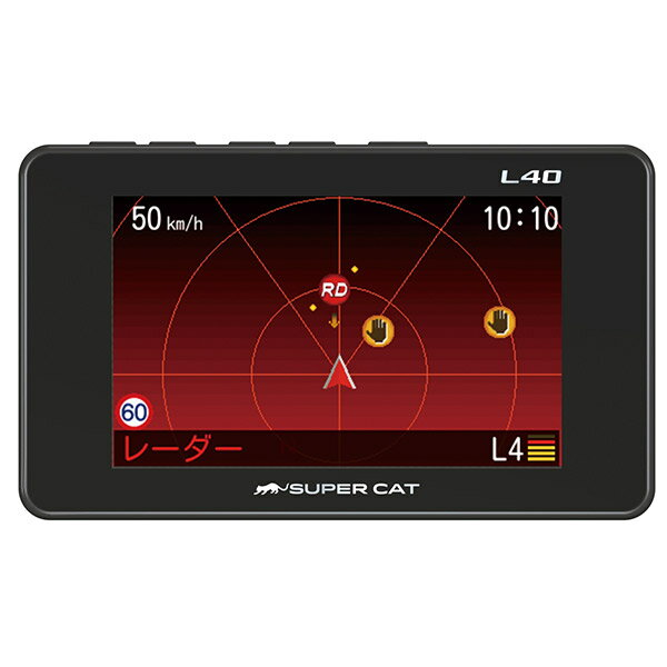 ユピテル:GPSレーダー探知機 L40