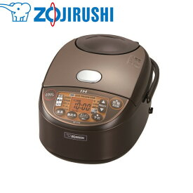 象印マホービン:IH炊飯ジャー 極め炊き 5.5合 ブラウン NP-VI10-TA 炊飯器