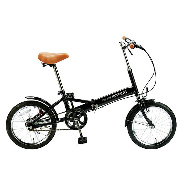 【後払い不可】【代引不可】【ポイント10倍】MyPallas(マイパラス):折りたたみ自転車 16インチ ブラック
