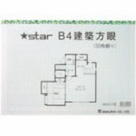 桜井:スター建築方眼紙 KB423 B4 50枚 741515