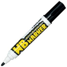 セーラー:再生工場WBマーカー 黒 26-4129-420 1本 866501