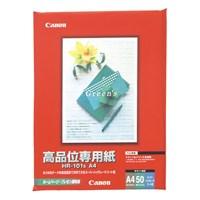 Canon(キヤノン):インクジェット高品位紙 HR-101S A4 50枚 940407
