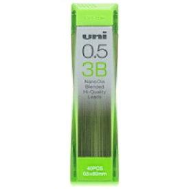 三菱鉛筆:シャープペン替芯 ユニ 0.5mm U05202ND 3B 334509