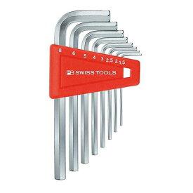 【100円OFFクーポン配布中】 PB SWISS TOOLS(PBスイスツールズ):ホルダー付六角棒レンチセット(パックナシ) 210H-8