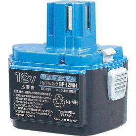泉精器製作所:バッテリパック (12V ニッケル水素) BP-12MH