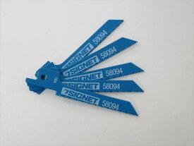 SIGNET(シグネット):セーバーソーブレード 75X18T(5枚) 58094