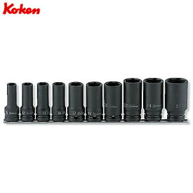 Ko-ken(コーケン):6角セミディープソケット(薄肉)レールセット 10点 1/2゛(12.7mm) RS14301X/10 工具 手工具 ソケットレンチ
