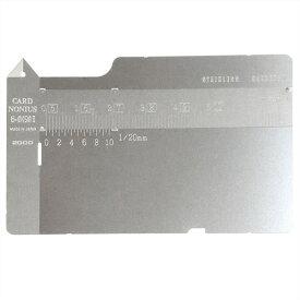 アイガーツール: カードノギス TYK-10