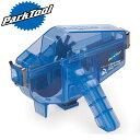 ParkTool(パークツール):サイクロン CM-5.2