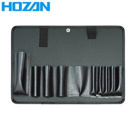 HOZAN(ホーザン):工具差し S-160-4