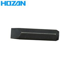 HOZAN(ホーザン):マイナスビット D-963-1