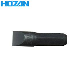 HOZAN(ホーザン):マイナスビット D-963-2