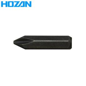 HOZAN(ホーザン):プラスビット D-963-3