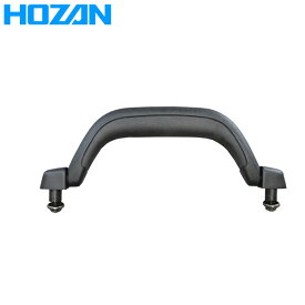 HOZAN(ホーザン):ハンドルセット S-160-3