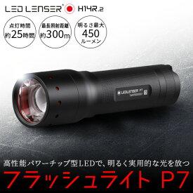 あす楽 レッドレンザー:フラッシュライトP7 501046 コンパクト LED ハンディライト 整備 懐中電灯 作業灯 防災 停電 防水 レジャー 登山