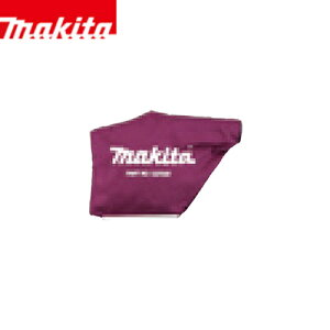 makita(マキタ):ダストバッグアッセンブリ 122793-0 切削 かんな オプション