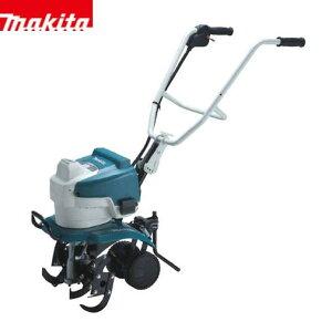 makita(マキタ):充電式耕うん機 MUK360DWB re-gdn