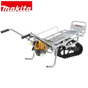 makita(マキタ):シングルクローラ運搬車 RKI81E4F 一輪車 台車