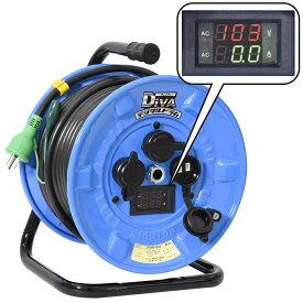 日動工業:防雨デジタルドラム【DiVA】電圧電流計付電工ドラム 屋外型 過負荷漏電保護兼用ブレーカー付 30m NPDMW-EK33 MWS20LY