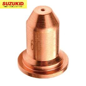SUZUKID(スズキッド) :APC-40用 チップ0.9φ(10ヶ入) 200V用 P-779