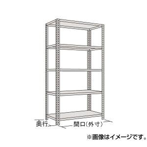 SAKAE(サカエ):軽量開放型棚ボルトレス KF2725 収納 保管 オフィス 物流