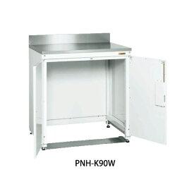 SAKAE(サカエ):ニューピットイン PNH-K90W