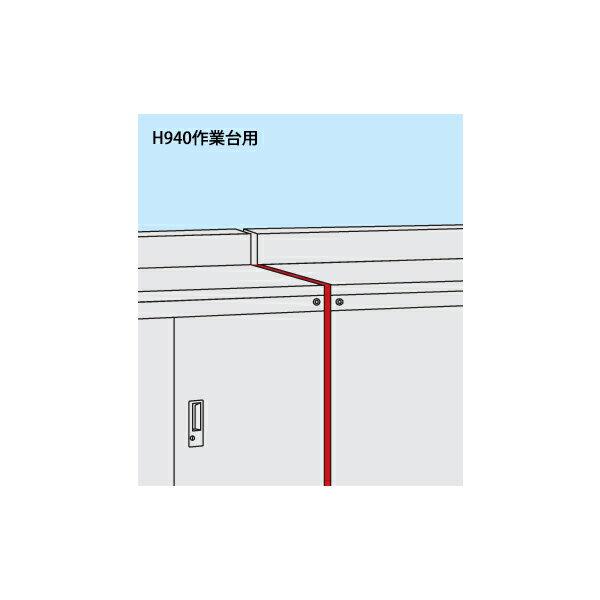 【代引不可】SAKAE(サカエ):ニューピットイン用オプション隙間用パネル PNH-A94W