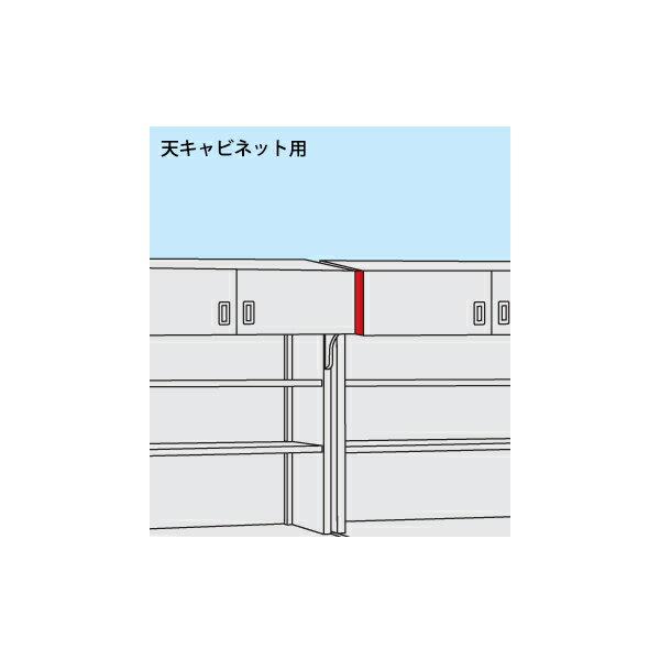 【代引不可】SAKAE(サカエ):ニューピットイン用オプション隙間用パネル PNH-ATW