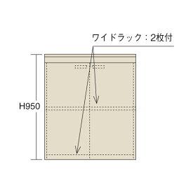 SAKAE(サカエ):ピットイン PN-F92