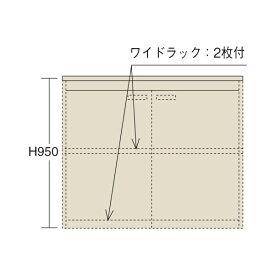 SAKAE(サカエ):ピットイン PN-F22