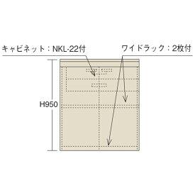 SAKAE(サカエ):ピットイン PN-F94