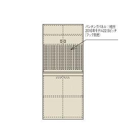 SAKAE(サカエ):ピットイン PN-H92PD