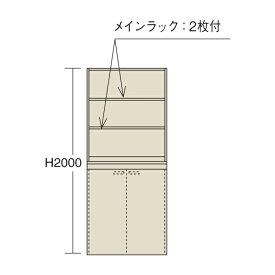 SAKAE(サカエ):ピットイン PN-H91