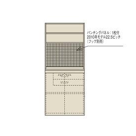 SAKAE(サカエ):ピットイン PN-H94P