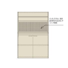 SAKAE(サカエ):ピットイン PN-H22P