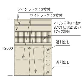 SAKAE(サカエ):ピットイン PN-H24P