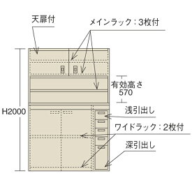 SAKAE(サカエ):ピットイン PN-H24D
