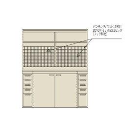 SAKAE(サカエ):ピットイン PN-H83P