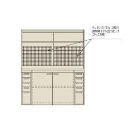 SAKAE(サカエ):ピットイン PN-H84P