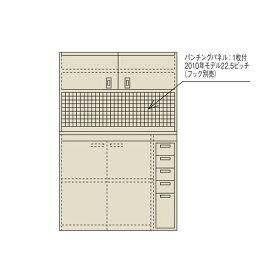 SAKAE(サカエ):ピットイン PN-H24PD