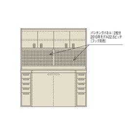SAKAE(サカエ):ピットイン PN-H83PD