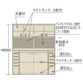 SAKAE(サカエ):ピットイン PN-H84PD