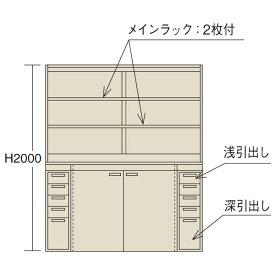 SAKAE(サカエ):ピットイン PN-H83