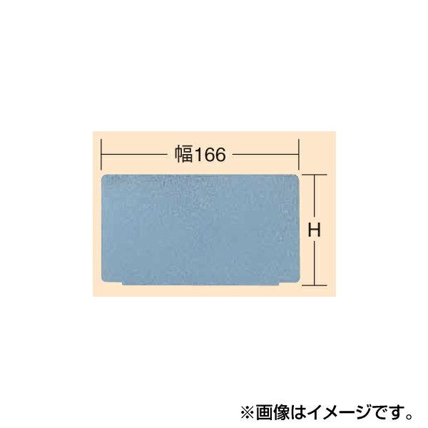 【代引不可】SAKAE(サカエ):重量キャビネット用オプション・デバイダー SKB-075D