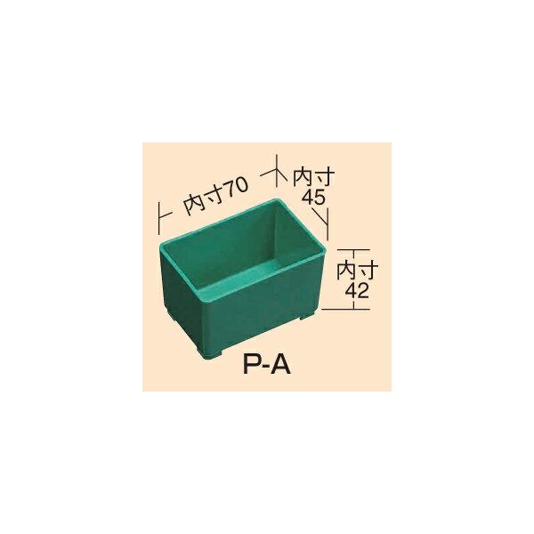 【代引不可】SAKAE(サカエ):パーツトレイ P-A